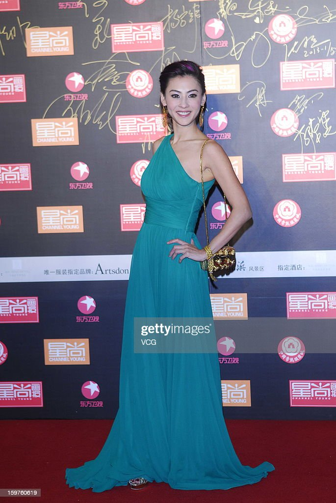 <a gi-track='captionPersonalityLinkClicked' href=/galleries/search?phrase=Cecilia+Cheung&family=editorial&specificpeople=657063 ng-click='$event.stopPropagation()'>Cecilia Cheung</a> attends the 12th Channel Young China Fashion Award on January 18, 2013 in Changshu, Jiangsu Province of China.