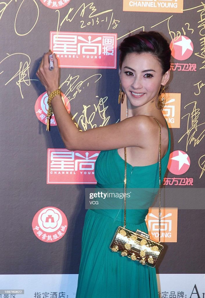 Cecilia Cheung attends the 12th Channel Young China Fashion Award on January 18, 2013 in Changshu, Jiangsu Province of China.
