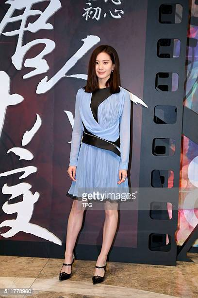 Cecilia Liu and Ge Hu attend spring festival party on 22th February 2016 in Taipei Taiwan China