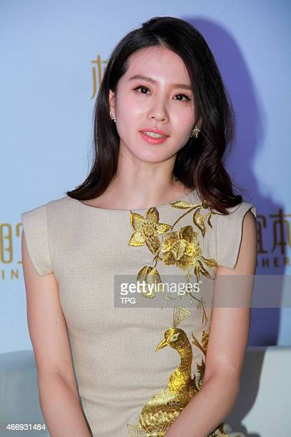 Cecilia Liu attends the business acitivty of Inoherb on 18th March 2015 in Shanghai China