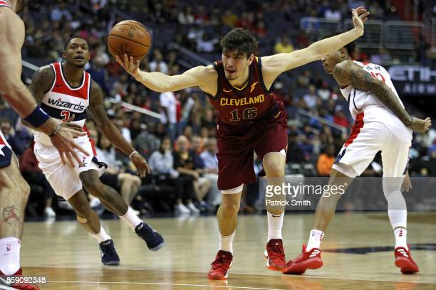 Cedi Osman of the Cleveland Cavaliers looses control of the ball against the Washington Wizards in the first half during a preseason game at Capital...