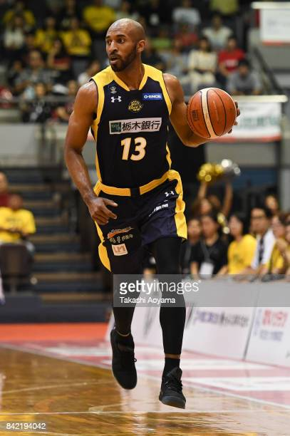 Cedric Bozeman of the Tochigi Brex drives to the basket during the BLeague Kanto Early Cup 3rd place match between Kawasaki Brave Thunders and...