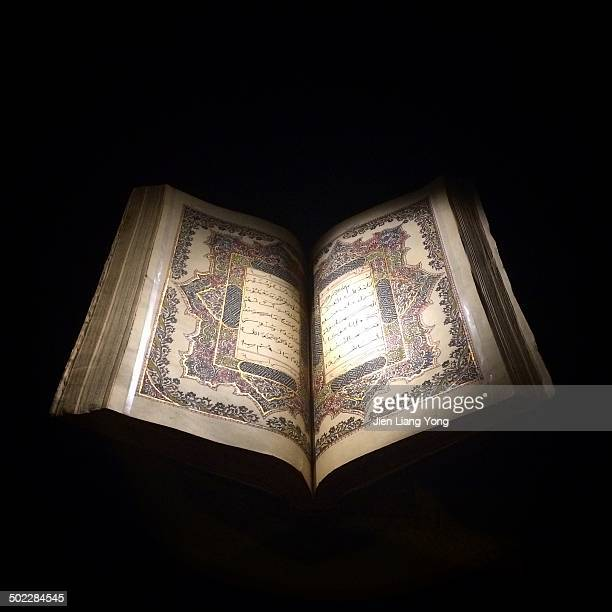 Celebrating Ramadan by reading the Holy Qur'an