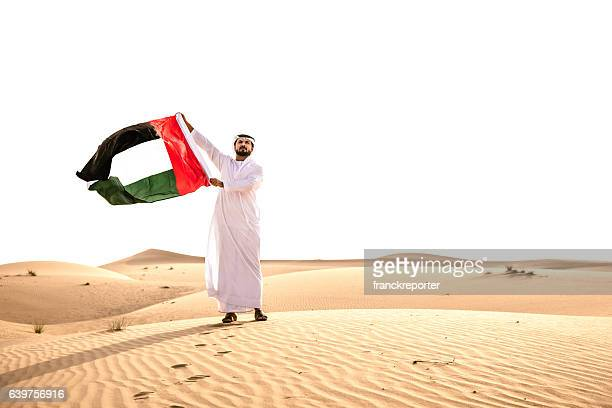 celebrating the uae national day on the desert