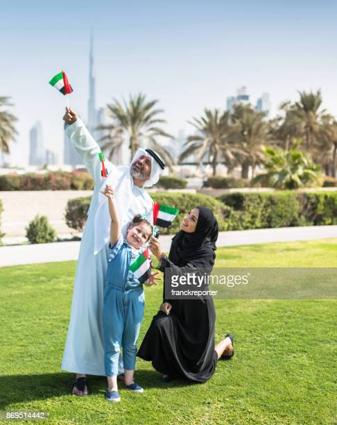celebrating the uae national day