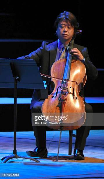 Cellist Hiroki Kashiwagi performs during the 'Music festival to support reconstruction Bond of song project' on March 29 2017 in Koriyama Fukushima...