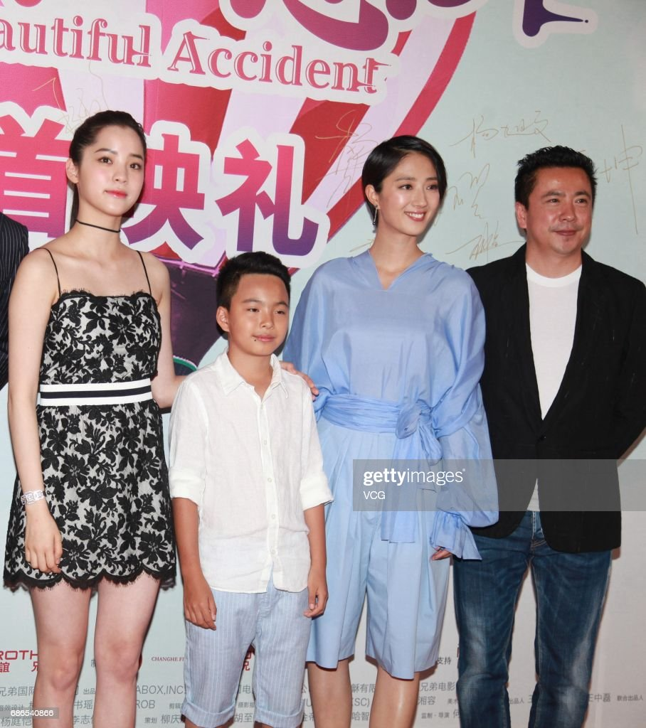 """Beautiful Accident"" Beijing Premiere"