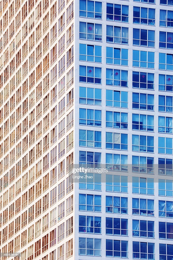Central business district buildings in beijing : Stock Photo
