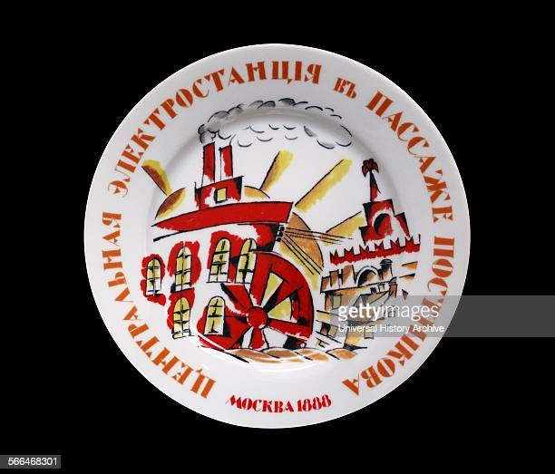Central Electric Power Station in Postnikov's Passage Moscow 1888 Porcelain plate Russian 2006 The illumination of Postnikov's Passage a shopping...