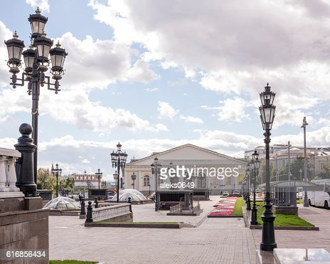 Central Exhibition Hall on Manezh Square : Stock Photo
