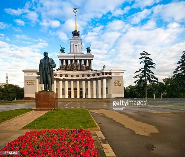 Pabellón Central de todos-Rusia centro de exposiciones y monumento de Lenin