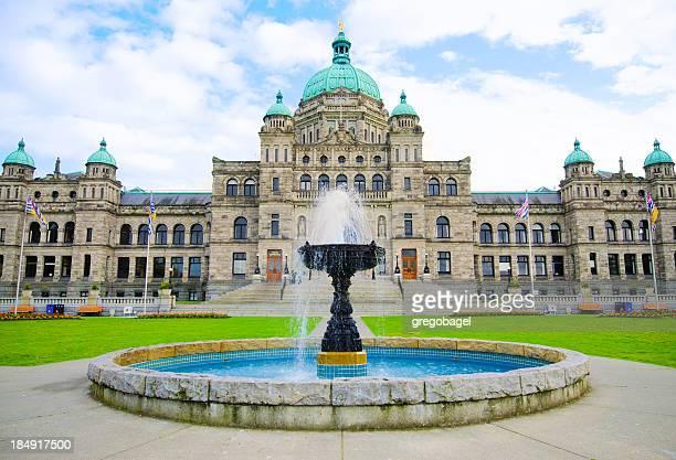 Centre-Brunnen im Parlamentsgebäude in Victoria, British Columbia