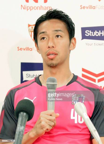 Cerezo Osaka midfielder Hiroshi Kiyotake attends a press conference in Osaka on May 26 2017 Kiyotake said he is relishing facing his old club when...