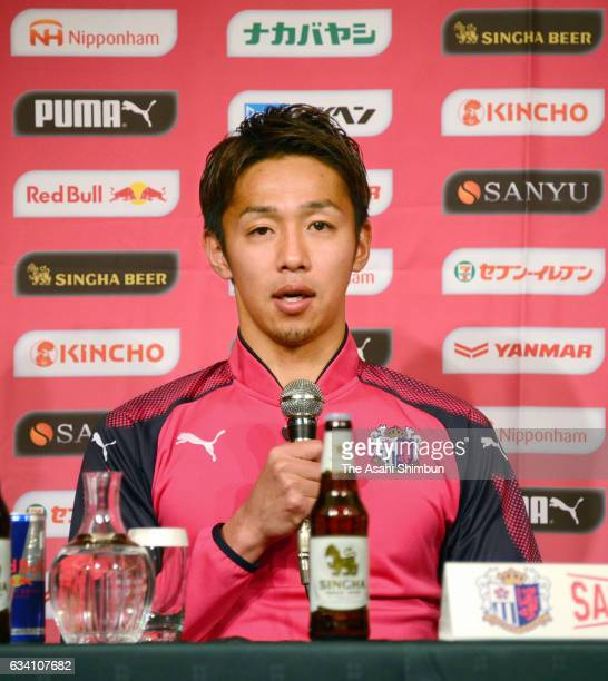 Cerezo Osaka new signing Hiroshi Kiyotake speaks during a press conference on February 5 2017 in Miyazaki Japan
