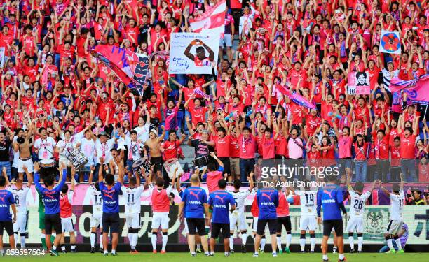 Cerezo Osaka players applaud supporters after their 43 aggregate win after the JLeague Levain Cup semi final second leg match between Gamba Osaka and...