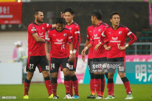 Cerezo Osaka players celebrarte their 20 victory in the JLeague J1 match between Cerezo Osaka and Ventforet Kofu at Kincho Stadium on October 21 2017...