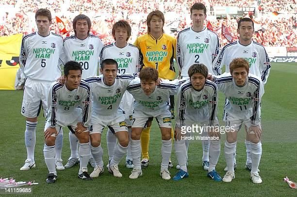 Cerezo Osaka players Hiroaki Morishima Takanori Nunobe Kiyokazu Kudo Yoshito Okubo and Takaaki Tokushige Ivan Radeljic Akinori Nishizawa Noriyuki...