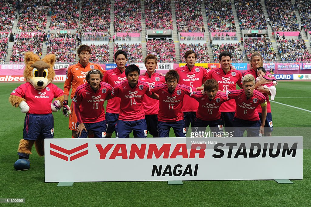 Cerezo Osaka players pose for photograph prior to the J.League match between Cerezo Osaka and Gamba Osaka at Nagai Stadium on April 12, 2014 in Osaka, Japan.