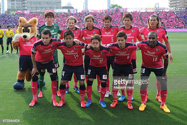 Cerezo Osaka players pose for photograph prior to the JLeague second division match between Cerezo Osaka and Jubilo Iwata at Kincho Stadium on May 6...