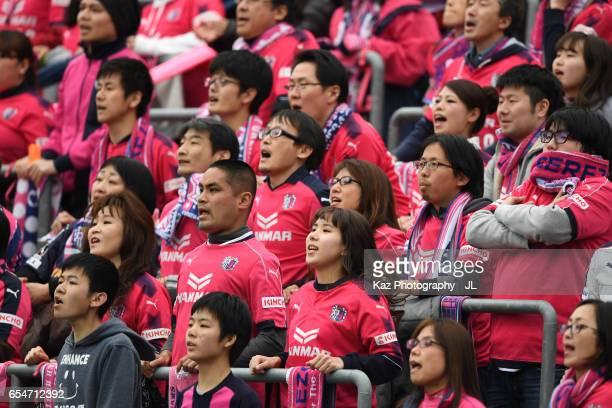 Cerezo Osaka supporters cheer during the JLeague J1 match between Cerezo Osaka and Sagan Tosu at Kincho Stadium on March 18 2017 in Osaka Japan