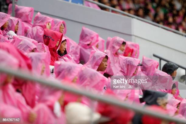Cerezo Osaka supporters cheer during the JLeague J1 match between Cerezo Osaka and Ventforet Kofu at Kincho Stadium on October 21 2017 in Osaka Japan
