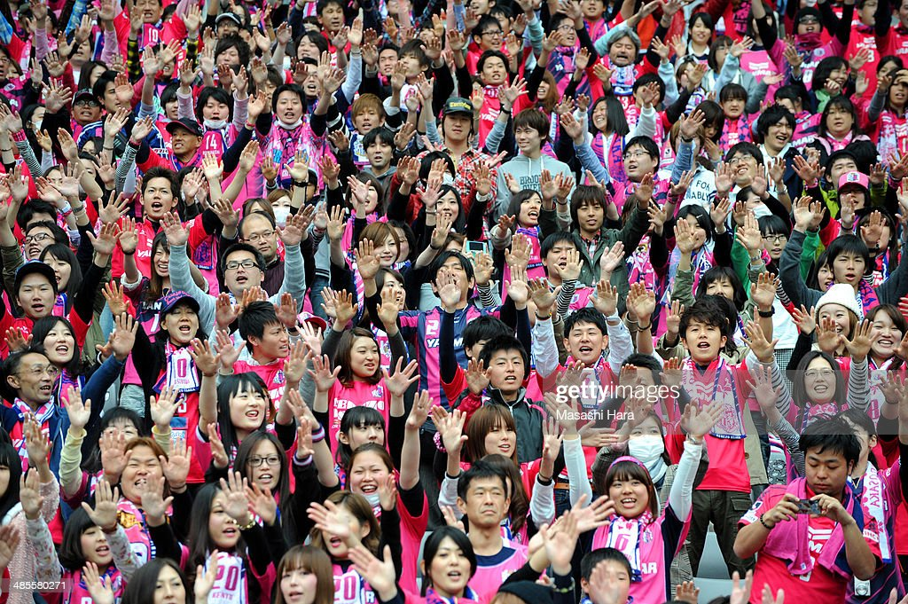 Cerezo Osaka supporters cheer prior to the J.League match between F.C. Tokyo and Cerezo Osaka at Ajinomoto Stadium on April 19, 2014 in Tokyo, Japan.