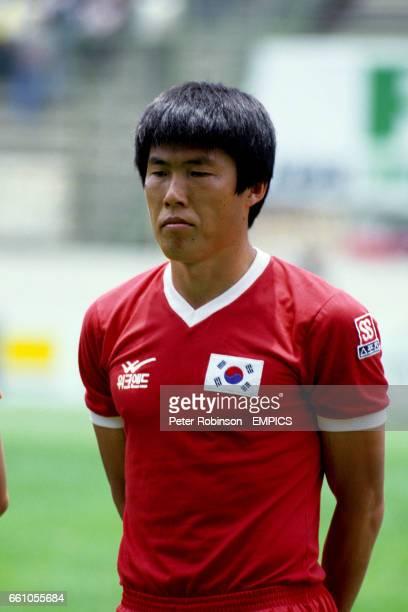 Cha BumKun South Korea