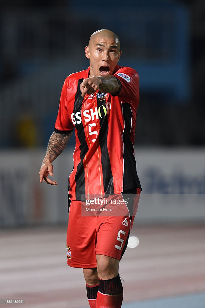 Cha Du Ri #5 of FC Seoul looks on during the AFC Champions League Round of 16 match between Kawasaki Frontale and FC Seoul at Todoroki Stadium on May 7, 2014 in Kawasaki, Japan.