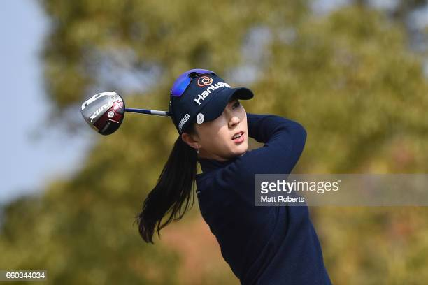 ChaeYoung Yoon of Korea hits her tee shot on the second hole during the first round of the YAMAHA Ladies Open Katsuragi at the Katsuragi Golf Club...
