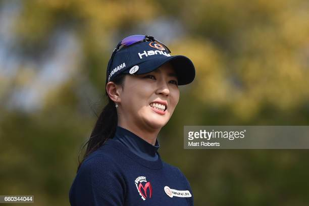 ChaeYoung Yoon of Korea watches her tee shot on the second hole during the first round of the YAMAHA Ladies Open Katsuragi at the Katsuragi Golf Club...