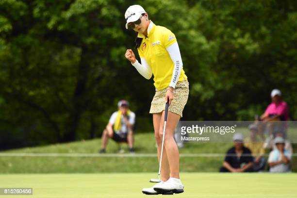 ChaeYoung Yoon of South Korea celebrates after making her birdie putt on the 15th green during the final round of the Samantha Thavasa Girls...