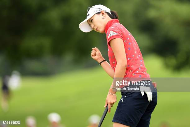 ChaeYoung Yoon of South Korea celebrates after making her birdie putt on the 10th hole during the final round of the Century 21 Ladies Golf...