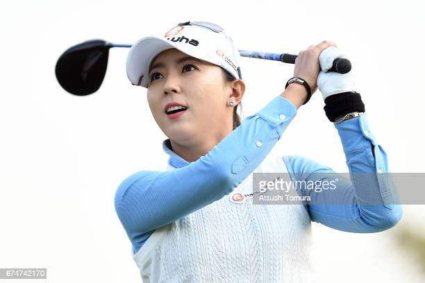 ChaeYoung Yoon of South Korea hits her tee shot on the 16th hole during the second round of the CyberAgent Ladies Golf Tournament at the Grand Fields...
