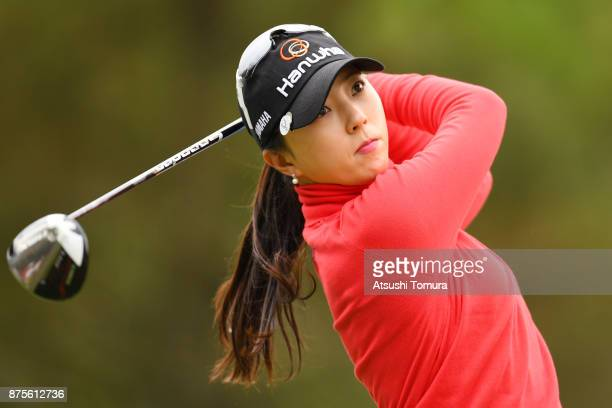 ChaeYoung Yoon of South Korea hits her tee shot on the 18th hole during the third round of the Daio Paper Elleair Ladies Open 2017 at the Elleair...