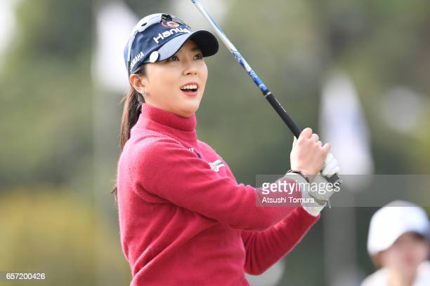 ChaeYoung Yoon of South Korea hits her tee shot on the 1st hole during the first round of the AXA Ladies Golf Tournament at the UMK Country Club on...