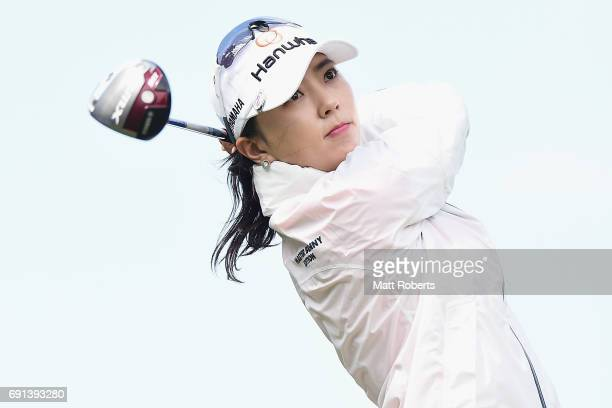 ChaeYoung Yoon of South Korea hits her tee shot on the 1st hole during the first round of the Yonex Ladies Golf Tournament 2016 at the Yonex Country...