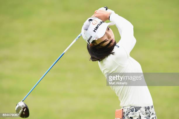 ChaeYoung Yoon of South Korea hits her tee shot on the 2nd hole during the first round of the CAT Ladies Golf Tournament HAKONE JAPAN 2017 at the...