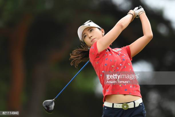ChaeYoung Yoon of South Korea hits her tee shot on the 5th hole during the final round of the Century 21 Ladies Golf Tournament 2017 at the Seta Golf...
