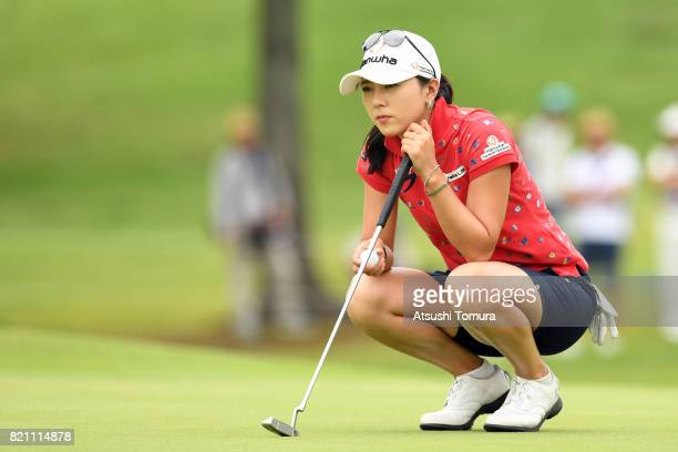 ChaeYoung Yoon of South Korea lines up her putt on the 10th green during the final round of the Century 21 Ladies Golf Tournament 2017 at the Seta...