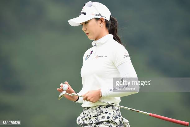 ChaeYoung Yoon of South Korea looks on after her putt on the first green during the first round of the CAT Ladies Golf Tournament HAKONE JAPAN 2017...