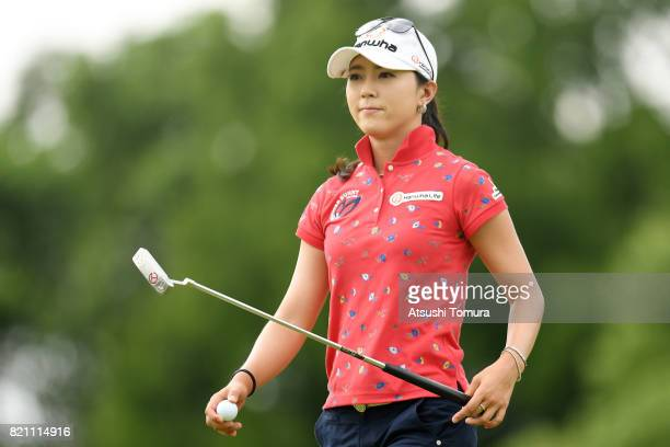 ChaeYoung Yoon of South Korea looks on during the final round of the Century 21 Ladies Golf Tournament 2017 at the Seta Golf Course on July 23 2017...