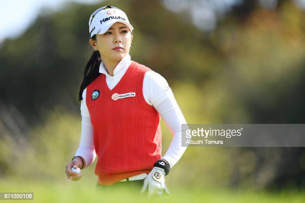 ChaeYoung Yoon of South Korea looks on during the first round of the CyberAgent Ladies Golf Tournament at the Grand Fields Country Club on April 28...