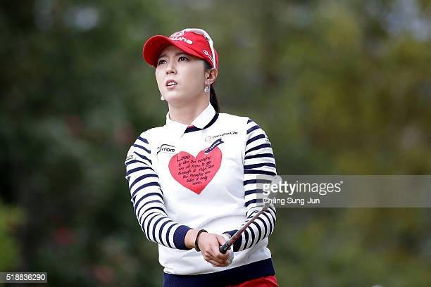ChaeYoung Yoon of South Korea plays a tee shot on the 7th hole during the final round of the YAMAHA Ladies Open Katsuragi at the Katsuragi Golf Club...