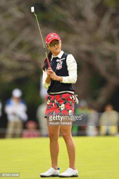ChaeYoung Yoon of South Korea reacts after missing her birdie putt on the 9th hole during the second round of the TOTO Japan Classics 2017 at the...