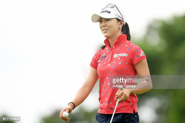 ChaeYoung Yoon of South Korea smiles during the final round of the Century 21 Ladies Golf Tournament 2017 at the Seta Golf Course on July 23 2017 in...