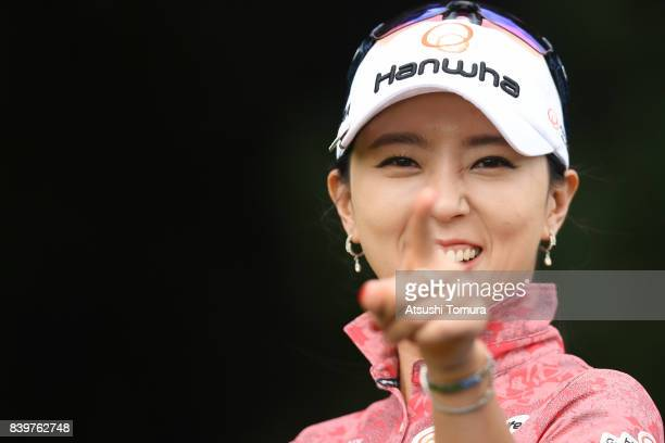 ChaeYoung Yoon of South Korea smiles during the final round of the Nitori Ladies 2017 at the Otaru Country Club on August 27 2017 in Otaru Hokkaido...