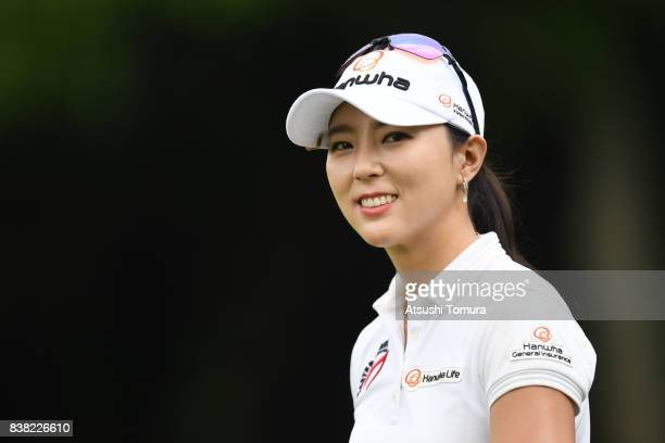 ChaeYoung Yoon of South Korea smiles during the first round of the Nitori Ladies 2017 at the Otaru Country Club on August 24 2017 in Otaru Hokkaido...