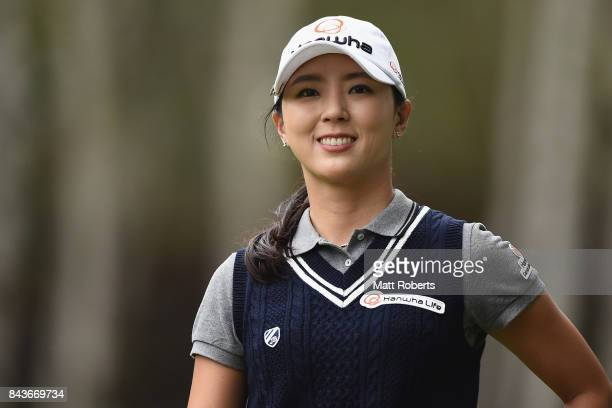 ChaeYoung Yoon of South Korea smiles during the first round of the 50th LPGA Championship Konica Minolta Cup 2017 at the Appi Kogen Golf Club on...