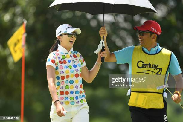 ChaeYoung Yoon of South Korea smiles during the second round of the Century 21 Ladies Golf Tournament 2017 at the Seta Golf Course on July 22 2017 in...