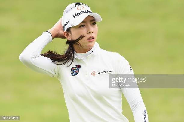 ChaeYoung Yoon of South Korea watches her tee shot on the 2nd hole during the first round of the CAT Ladies Golf Tournament HAKONE JAPAN 2017 at the...